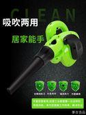 220V吸塵器大功率吹灰吹塵工具清灰吸塵器家用 麥吉良品igo