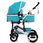 嬰兒推車可坐可躺輕便折疊童車兒童寶寶四輪避震嬰兒手推車