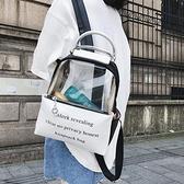ins超火書包女韓版原宿ulzzang 高中學生校園背包後背包百搭時尚 米娜小鋪