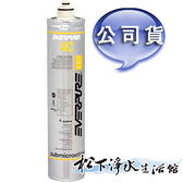EVERPURE愛惠浦公司貨4C2濾心(原4C升級版)【家用通用型】3000加侖