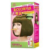 卡樂芙優質染髮霜-亞麻綠【康是美】