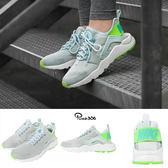 【五折特賣】Nike 武士鞋 Wmns Air Huarache Run Ultra 灰 水藍 綠 女鞋 運動鞋【PUMP306】 819151-301