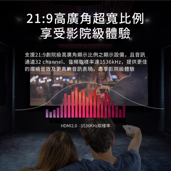 大通 HDMI線 HDMI to HDMI2.0協會認證 UH-1.5M 4K 60Hz公對公高畫質影音傳輸線1.5米