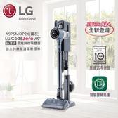 LG-CordZero™ A9+ 快清式濕拖無線吸塵器 A9PSMOP2X(鐵灰色)