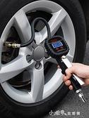 酷萊普 高精度數顯胎壓錶汽車輪胎測壓錶胎壓計加氣充氣槍胎壓槍 【全館免運】