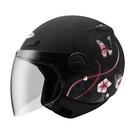 【東門城】ZEUS ZS210B DD75(消光黑) 半罩式安全帽 快拆鏡片