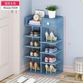 多層鞋架簡易鞋柜家用仿實木色收納經濟型置物架門口小鞋架省空間 快速出貨