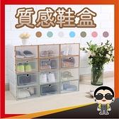 歐文購物 居家收納 台灣現貨 高品質鞋盒 翻蓋式鞋盒 收納鞋櫃 鞋架 置物盒 收納盒 萬用盒 多用