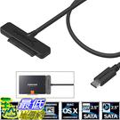 [美國直購] Sabrent EC-HDSS USB 3.1 Type C to SSD / 2.5-Inch SATA Hard Drive Adapter 硬盤 適配器