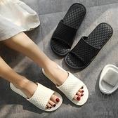 拖鞋男室內情侶家居家用防滑防臭浴室洗澡軟底靜音涼拖鞋女【貼身日記】