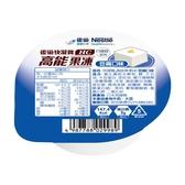 雀巢立攝適 快凝寶 高能果凍HC 豆腐口味 66g (24入)【媽媽藥妝】