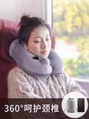 U型枕旅行充氣U型枕u形頸椎枕頭按壓式脖子護頸枕飛機睡覺神器便攜靠枕春季新品