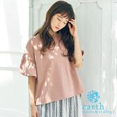 ❖ Hot item ❖ 素面/橫條紋喇叭寬袖上衣 - earth music&ecology