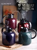 保溫壺家用304不銹鋼保溫水壺歐式暖水壺保溫瓶熱水瓶便攜  YDL