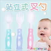 嬰兒勺子叉子餐具副食品餵食可站立式飯勺湯勺2只裝-JoyBaby