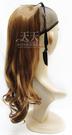 【頭髮增長】002綁式(一片)微捲假髮片 50cm 27/30號 [28550]