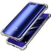 小米 紅米手機殼 小米8手機殼6x保護套8se硅膠5a紅米note5八plus防摔mix2s全包note3 玩趣3C