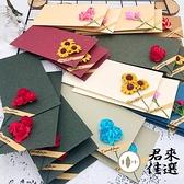 10張信封信紙套裝干花文藝DIY牛皮紙古風情書邀請函信箋【君來佳選】