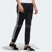 adidas 運動長褲 Originals SST Track Pants 黑白 三條線 男款 【PUMP306】 CW1275