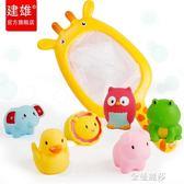 兒童戲水捏捏叫小黃鴨子撈魚樂套裝女孩男孩嬰兒玩水寶寶洗澡玩具 金曼麗莎