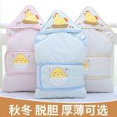 抱被新生兒季純棉加厚保暖嬰兒包被春抱毯初生寶寶襁褓包巾『櫻花小屋』
