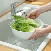 ✭米菈生活館✭【Z174】雙層瀝水洗菜籃 家用 洗米籃 瀝水籃  水果籃  洗菜盆 淘米器  北歐  洗米器