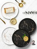 水果盤 北歐大理石盤子網紅水果餐盤菜碟可愛創意餐具小清新家用個性圓盤 2色