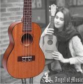 妙音天使21寸初學者桃花心木木質四弦小吉他Eb15107『小美日記』
