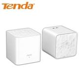 Tenda 騰達 nova MW3 Mesh全覆蓋無線網狀路由器組(2入)【原價3690↘省1191】