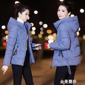 短款棉服女修身顯瘦連帽棉襖女2018新款百搭韓版學生冬季外套棉衣igo 金曼麗莎