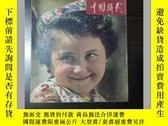二手書博民逛書店罕見中國攝影1980,1981,1982,1983年(1-6期全,雙月刊)Y420652 出版1980