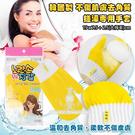 生活小物 韓國製不傷肌膚去角質搓澡專用手套(單入)