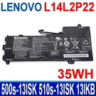 聯想 LENOVO L14L2P22 2芯 . 電池 E31-70 E31-80 U31-70 U30-70 U30-80A