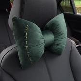 高檔輕奢風汽車頭枕護頸枕舒適蝴蝶結靠枕
