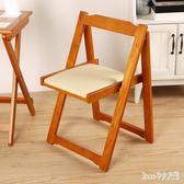 折疊椅 餐椅家用實木椅子現代簡約靠背椅凳子靠背書桌椅折疊椅子LB3789【Rose中大尺碼】