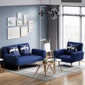 沙發小戶型現代簡約經濟型客廳布藝小沙發單人雙人北歐摺疊沙發床  ATF 青木鋪子