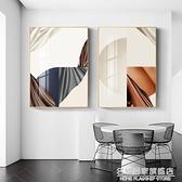 現代輕奢裝飾畫抽象客廳沙發背景牆掛畫豎版酒店玄關畫 NMS名購居家