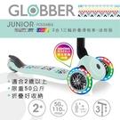 法國 GLOBBER 兒童2合1三輪折疊滑板車迷你夢幻版(LED發光前輪)-波西米亞薄荷綠 2682元
