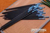 筷子 家用防滑無漆筷子套裝合金筷家庭裝10雙個性高檔快子非實木不銹鋼   傑克型男館