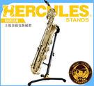 【小麥老師樂器館】公司貨非仿冒 上低音薩克斯風架 DS535B 海克力斯 HERCULES 薩克斯風架