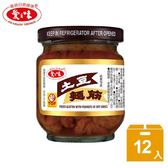 【愛之味】土豆麵筋170g(12入/打)-電電購