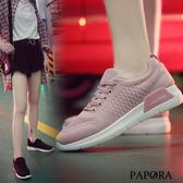 PAPORA輕量軟底休閒布鞋KA-63黑/粉(偏小)