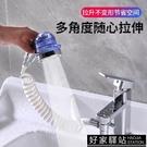 水龍頭外接花灑洗頭神器延伸通用增壓洗臉池衛生間蓬頭套裝 -好家驛站