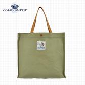 【COLORSMITH】CV.購物袋.CV06-GN