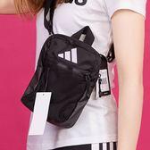 KUMO SHOES-adidas 側背包 Parkhood 男女款 隨身包 小包 包包 黑白 黑 白 愛迪達 DU2006