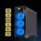 【鼎立資訊 】星光男爵9509電競冷光機殼 電競/全透側板/LED燈/炫麗/ATX/遊戲機殼/