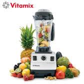[Vitamix 美國家電]精進型 全營養調理機-白 TNC5200 加贈工具組及橘寶(盒)