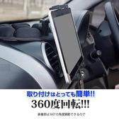 PRIUS asus華碩zenpad c note 2 3 tab s 10.5 pro 10.1 8.0 7.0 8.9 7.0三星車架車用平板架平板電腦支架