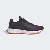 Adidas Duramo Sl [FW7403] 女鞋 運動 休閒 跑步 訓練 輕量 透氣 避震 回彈 愛迪達 深紫