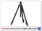 IFOOTAGE 印迹 Gazelle 羚羊腳架系列 TC6S 碳纖維 3節 三腳架 TC6改款 ( TC6-S ,公司貨)